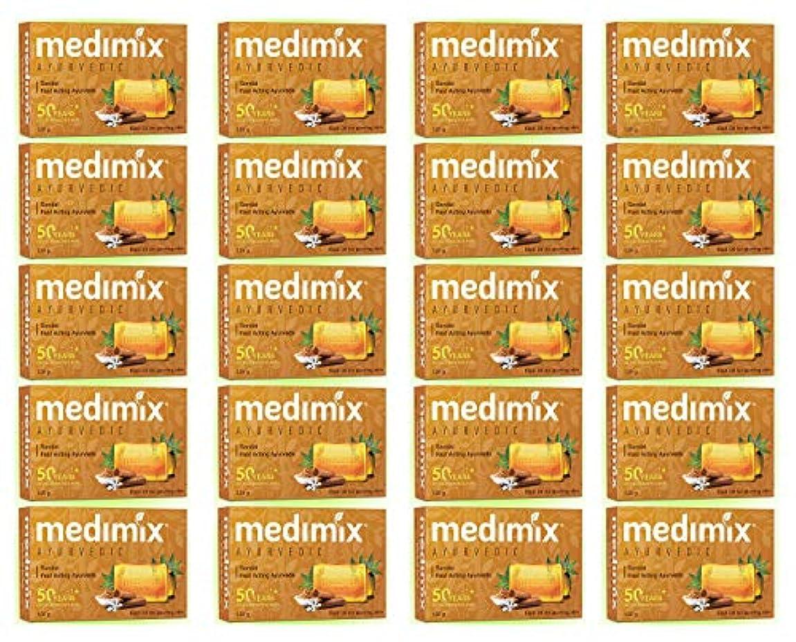 書き込み錆びシビックmedimix メディミックス アーユルヴェディックサンダル 石鹸(旧商品名クラシックオレンジ))125g 20個入り