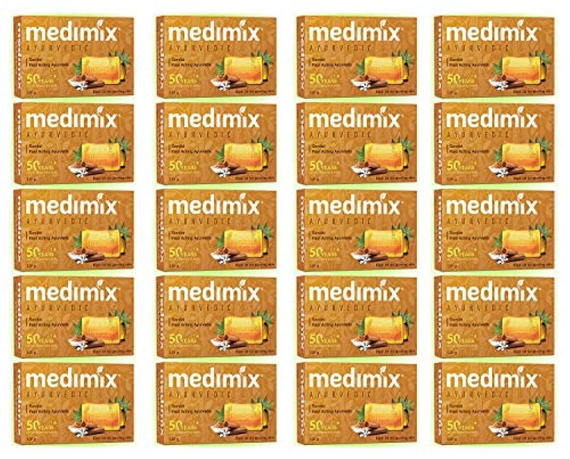 ガチョウ正統派貨物medimix メディミックス アーユルヴェディックサンダル 石鹸(旧商品名クラシックオレンジ))125g 20個入り