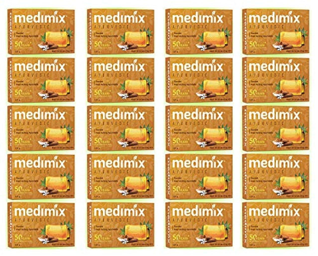 障害吐く自体medimix メディミックス アーユルヴェディックサンダル 石鹸(旧商品名クラシックオレンジ))125g 20個入り