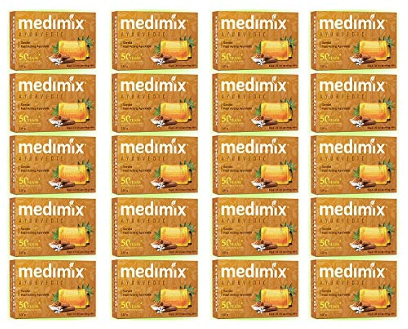 改善成り立つ利得medimix メディミックス アーユルヴェディックサンダル 石鹸(旧商品名クラシックオレンジ))125g 20個入り