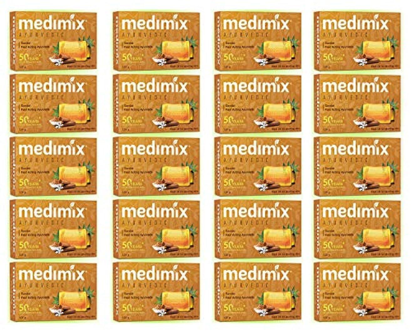 あえて認識アナニバーmedimix メディミックス アーユルヴェディックサンダル 石鹸(旧商品名クラシックオレンジ))125g 20個入り