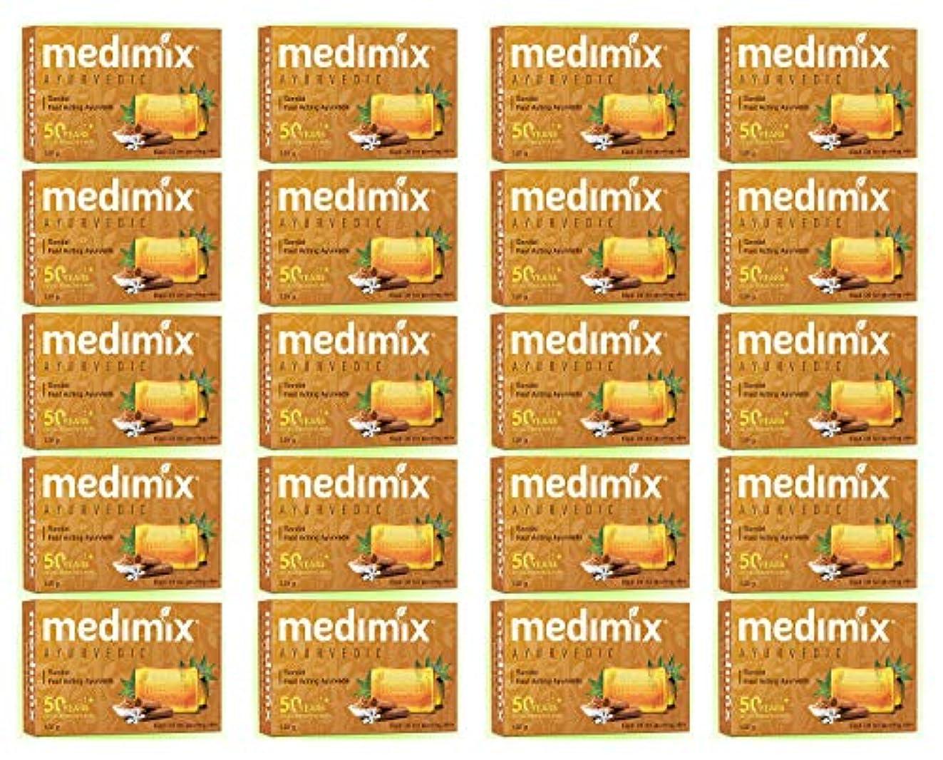 オーバーフローキャンパス召喚するmedimix メディミックス アーユルヴェディックサンダル 石鹸(旧商品名クラシックオレンジ))125g 20個入り