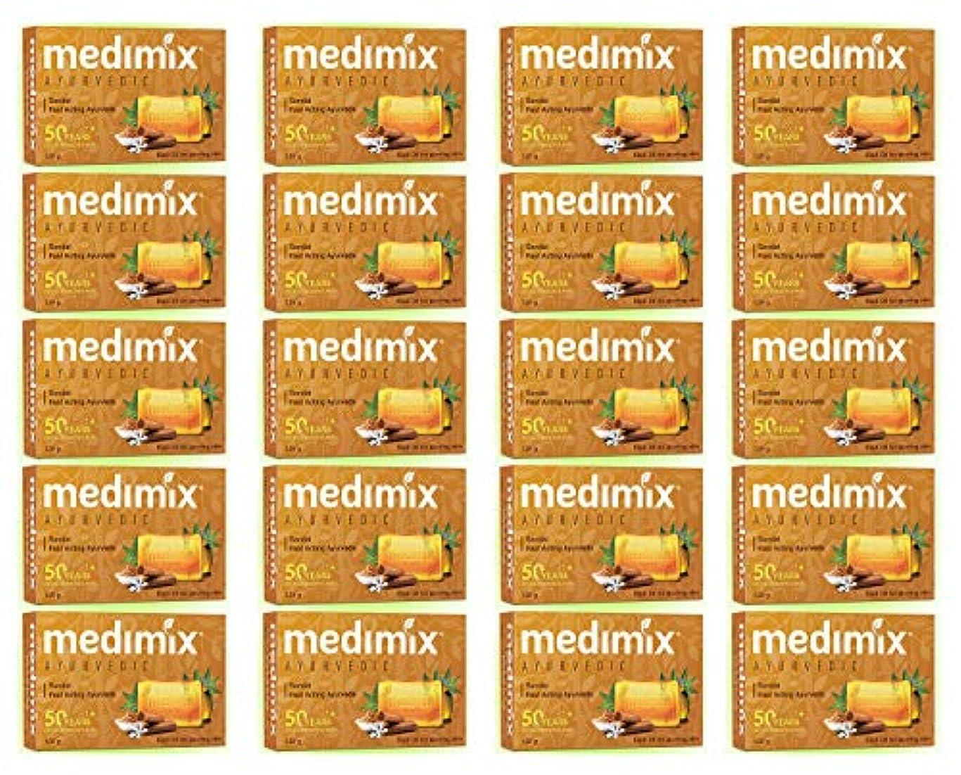 コンパクト個性全員medimix メディミックス アーユルヴェディックサンダル 石鹸(旧商品名クラシックオレンジ))125g 20個入り