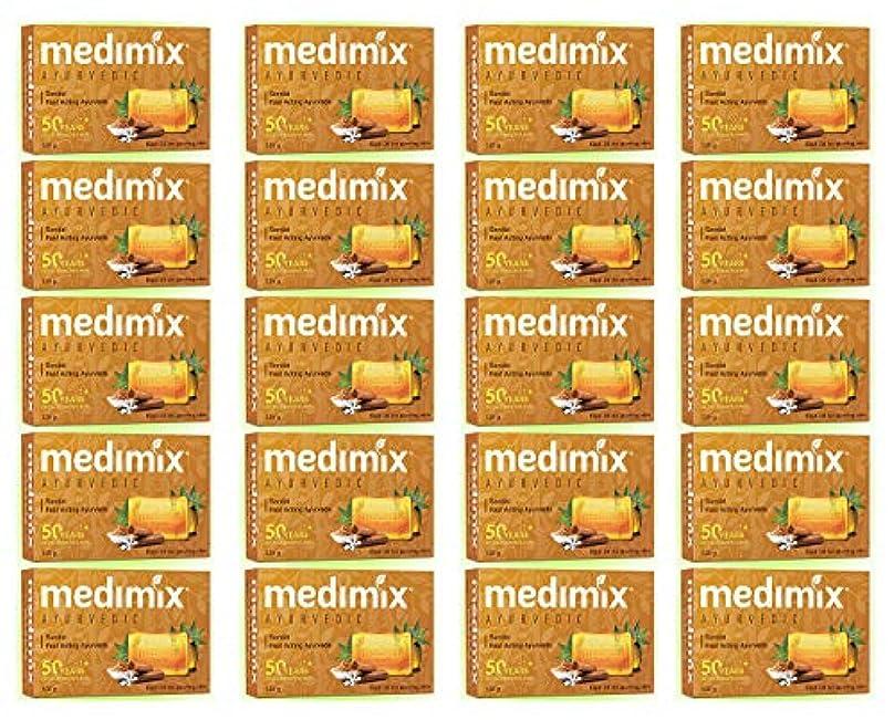 幹海上幹medimix メディミックス アーユルヴェディックサンダル 石鹸(旧商品名クラシックオレンジ))125g 20個入り