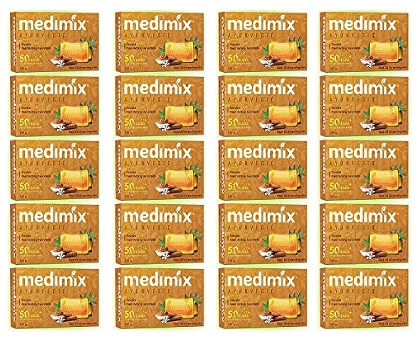 配当考案する投獄medimix メディミックス アーユルヴェディックサンダル 石鹸(旧商品名クラシックオレンジ))125g 20個入り