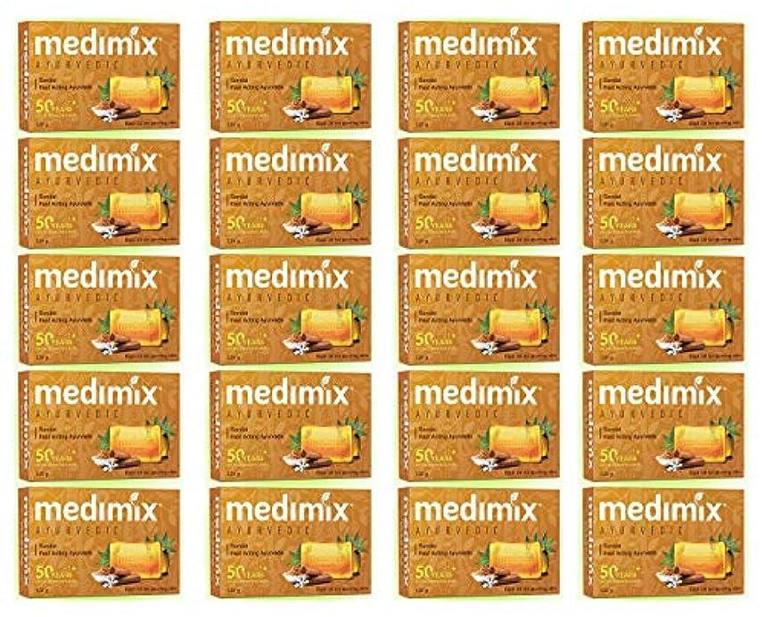 端末迷信スカープmedimix メディミックス アーユルヴェディックサンダル 石鹸(旧商品名クラシックオレンジ))125g 20個入り