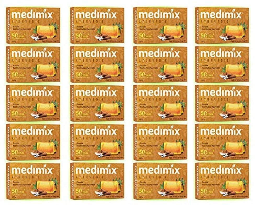 倍増マークされた絶え間ないmedimix メディミックス アーユルヴェディックサンダル 石鹸(旧商品名クラシックオレンジ))125g 20個入り