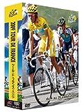 ツール・ド・フランス2009 スペシャルBOX [DVD] 画像