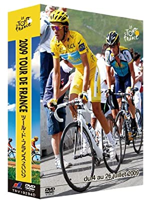 ツール・ド・フランス2009 スペシャルBOX [DVD]