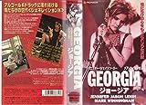 ジョージア【字幕版】 [VHS]