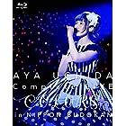 AYA UCHIDA Complete LIVE ~COLORS~ in 日本武道館 [Blu-ray]