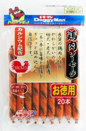 ドギーマン 鶏肉ソーセージ 20本入