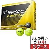 ツアーステージ(TOURSTAGE)