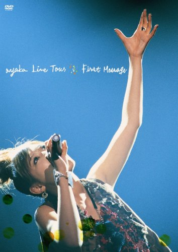 "ayaka Live Tour ""First Message"" (通常版) [DVD]"