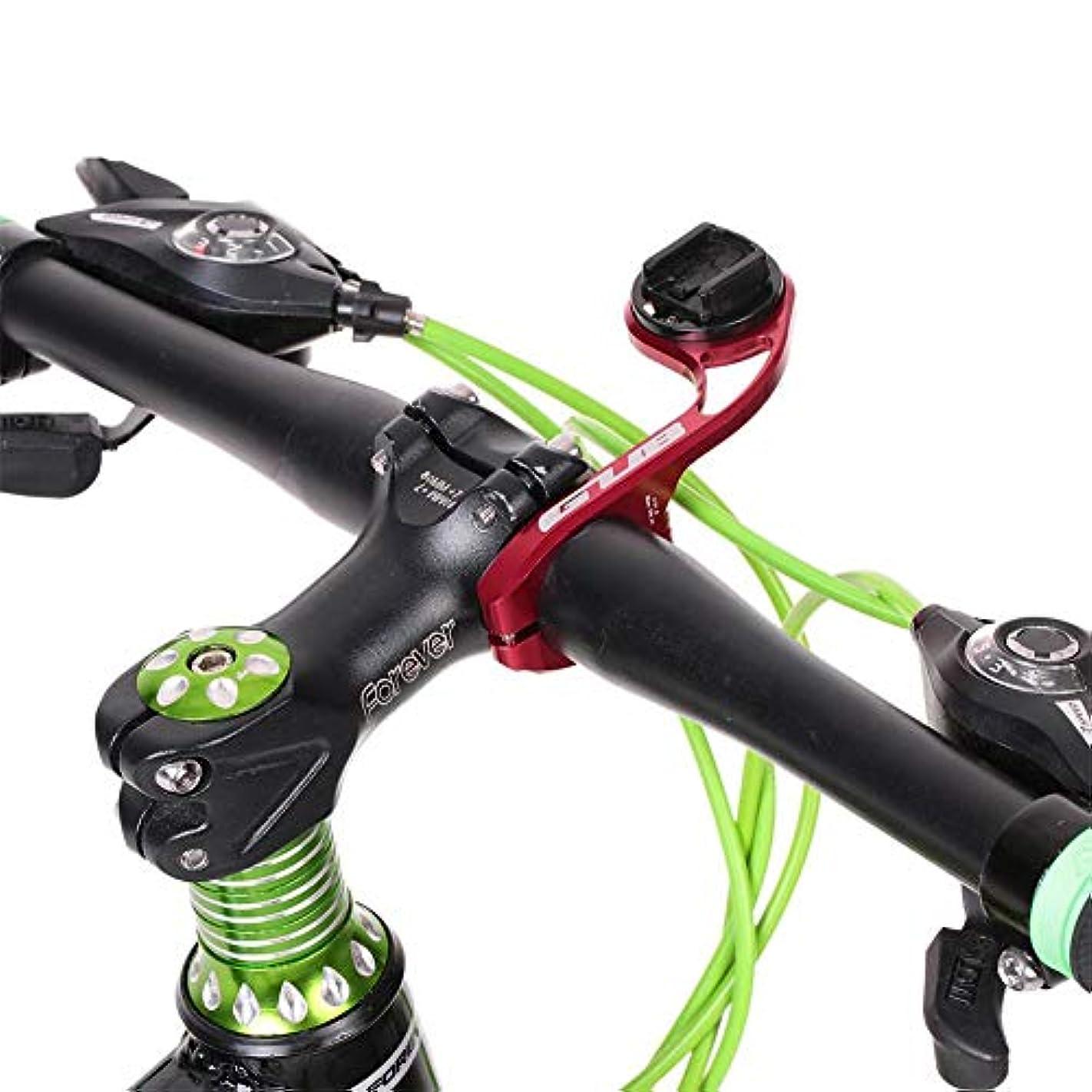 マイク言い換えるとドキュメンタリーBike Computer Mount with CNC Alloy Finish - GUB 669 Bicycle Handlebar Edge Mount Designed for Garmin Edge 520 and other Garmin Models