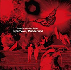 Supernova♪9mm Parabellum BulletのCDジャケット