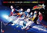 宇宙戦隊キュウレンジャーキャラクターブック~12 Twinkle Stars (TOKYO NEWS MOOK 633号)
