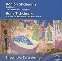 Chamber Music: Trios / Clarinet Cto (2012-11-29)