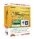 KINGSOFT office2010 Standard USB起動版