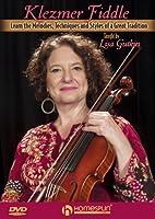 Klezmer Fiddle: Klezmer Fiddle [DVD] [Import]