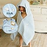 名入れ刺繍代込 メレンゲ ギフトセット1(ブルー) フード付きバスタオル+スタイ1枚 今治産 (0~3歳用) のし・包装・メッセージカード対応