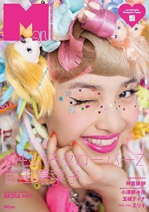 M girl 2013 SS ([テキスト])