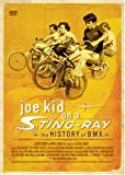 joe kid on a STING-RAY - the HISTORY of BMX [DVD] 画像