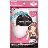 白元 マスク ビースタイル Be-Style ドーリーピンク 5枚入×10個セット