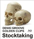 電気グルーヴのゴールデンクリップス~Stocktaking [Blu-ray]