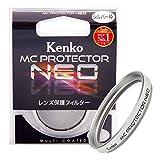 Kenko 37mm レンズフィルター MC プロテクター NEO シルバー枠 レンズ保護用 723708