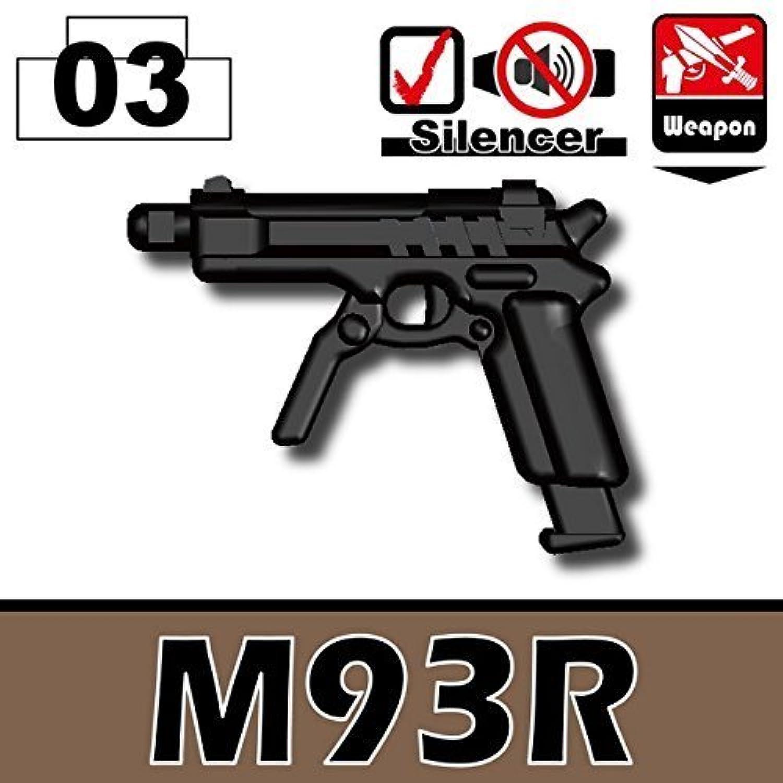 AFM ベレッタM93R ブラック
