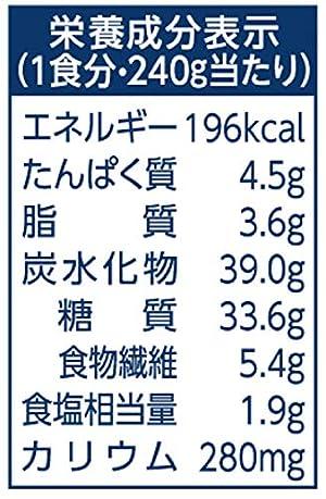 カゴメ 糖質想いの 野菜カレー 240g×6個