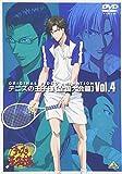 テニスの王子様 Original Video Animation 全国大会篇 Vol.4 [DVD]