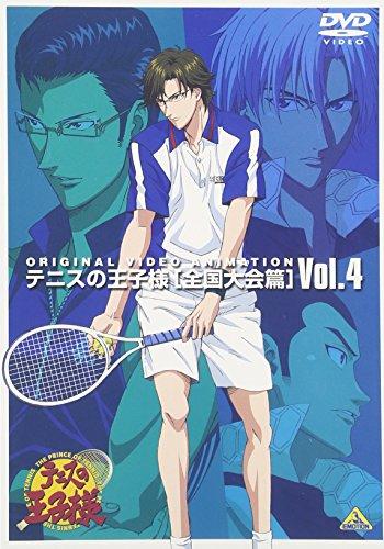 テニスの王子様 Original Video Animation 全国大会篇 Vol.4 [DVD]の詳細を見る
