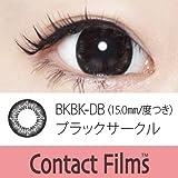 ブラックサークル  15.0mm コンタクトフィルム 1ヶ月用 度あり 1枚 UV加工カラコン black Color Contact lens (-1.75)