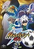 イナズマイレブンGO 33(ギャラクシー 08)[DVD]