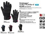 シマノ(SHIMANO) Windstopper® インサレーテッド グローブ 秋冬用サイクリングウェア ECWGLBWRS35MH3 ブルー M 画像