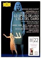 モーツァルト:歌劇《騙された花婿》《カイロの鵞鳥》(彷徨II/彷徨III) [DVD]
