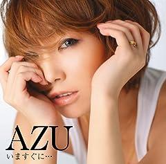 AZU「恋におちて -Fall in love-」のジャケット画像