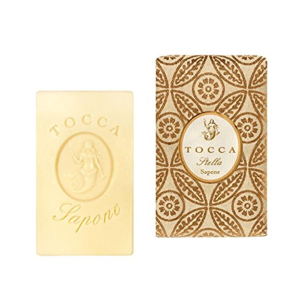 雨の展示会トレイトッカ(TOCCA) ソープバー ステラの香り 113g(石けん 化粧石けん イタリアンブラッドオレンジが奏でるフレッシュでビターな爽やかさ漂う香り)