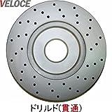ドリルドローター[フロント] VOLVO V70(1) XC AWD【年式:97/7~00/3 15インチホイール(280mmディスク)】