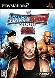 「WWE 2008 SmackDown vs Raw」の画像