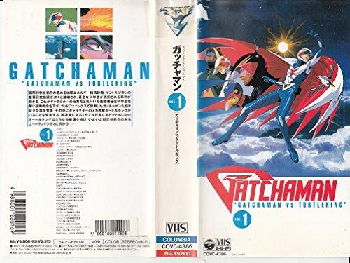 GATCHAMAN-ガッチャマン-