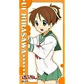キャラクターメールブロックコレクション3.2 けいおん!「平沢憂」