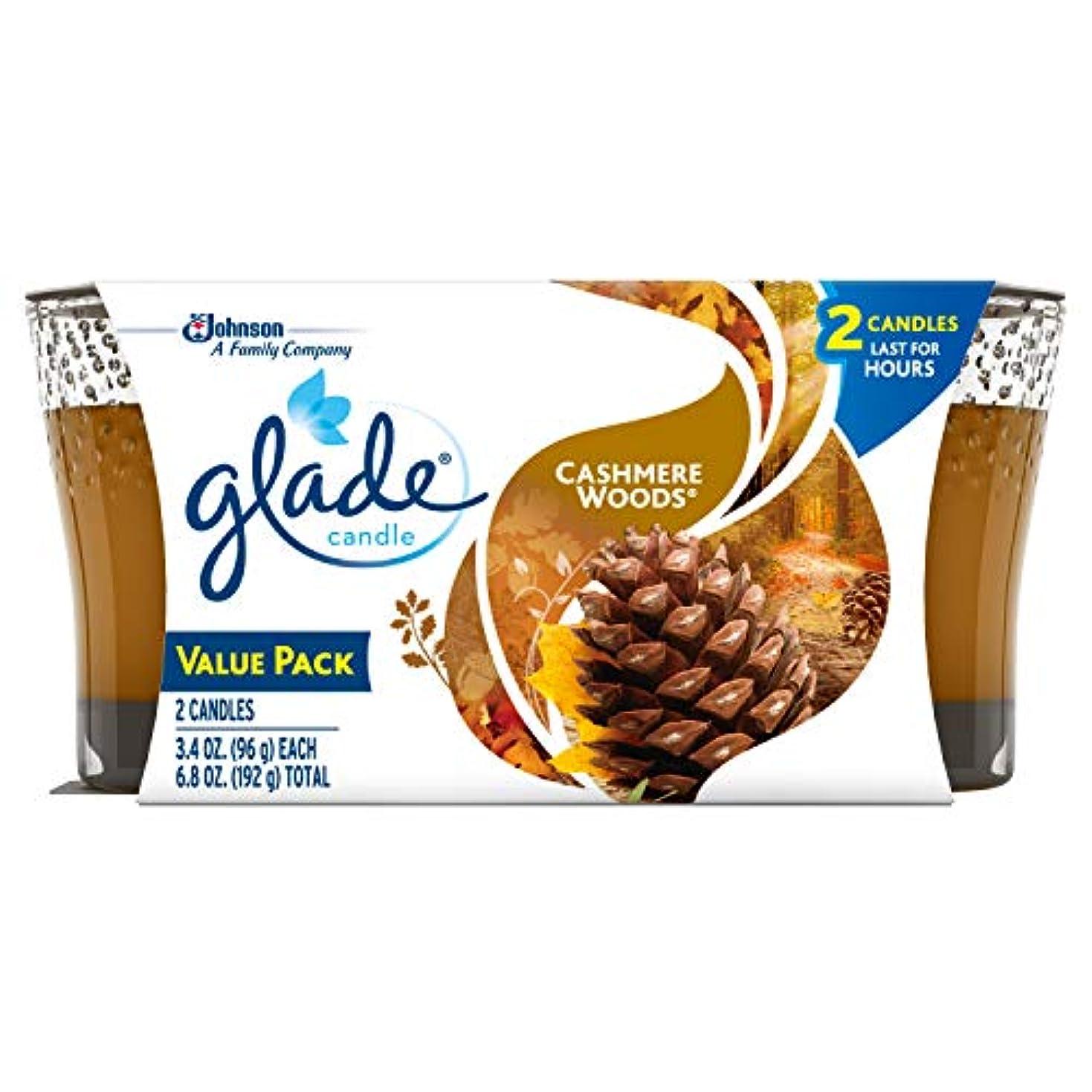 パネル艶船酔いGlade Jar Candle Air Freshener, Cashmere Woods, 2 count, 6.8 Ounce by Glade