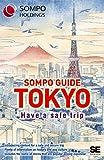 SOMPO GUIDE TOKYO