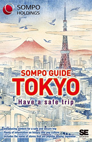 SOMPO GUIDE TOKYOの詳細を見る
