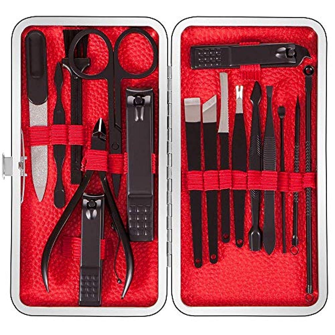 豊富に擁する僕のEmmabin 爪切りセット 多機能ステンレス製ネイルケアセット 手足爪磨き はさみ ニキビ取り 携帯便利 男女兼用 専用収納ケース付き