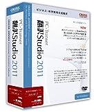 PC-Transer翻訳スタジオ 2011 スタンダード