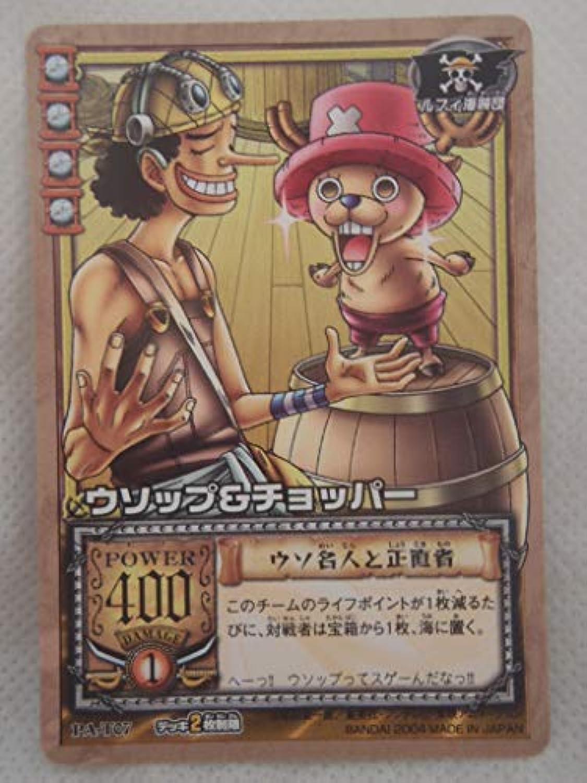 ワンピース ONE PIECE TV animation CARD GAME PA-T07 ウソップ&チョッパー